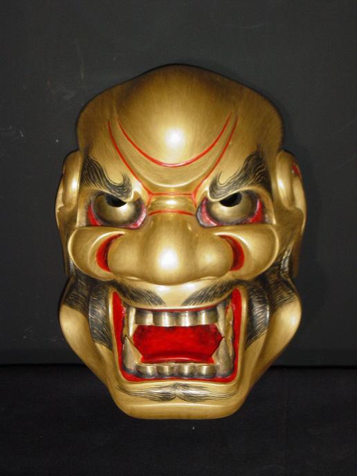 Noh mask Shishiguchi