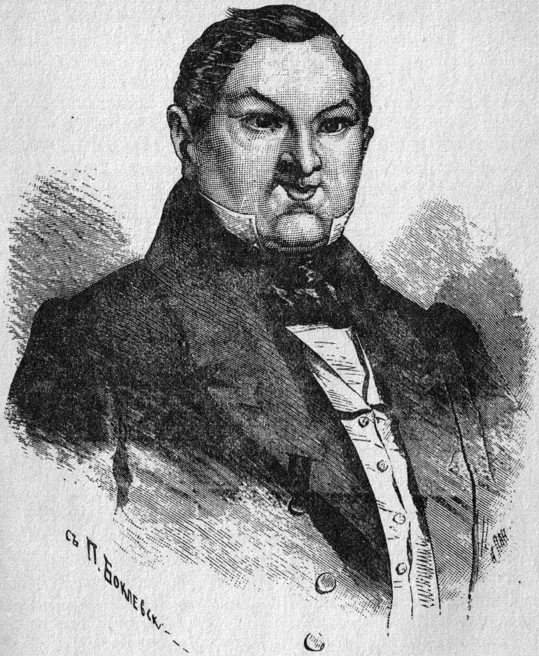 The image of Chichikov - the first entrepreneur in Russian literature 88